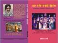 Mera Kaav Nataki Rangmanch-(ravi)_Page_1