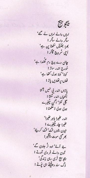 poet 1