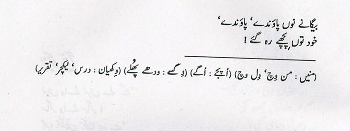 poet 10