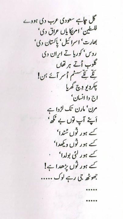 poet 100