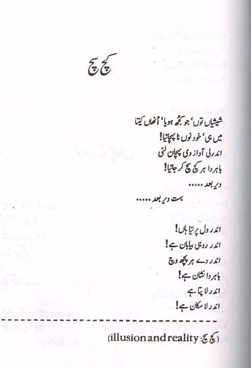 poet 101