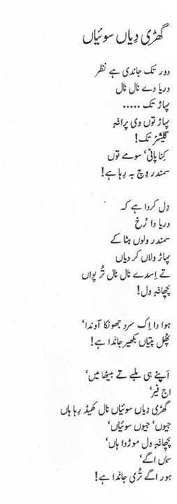 poet 104