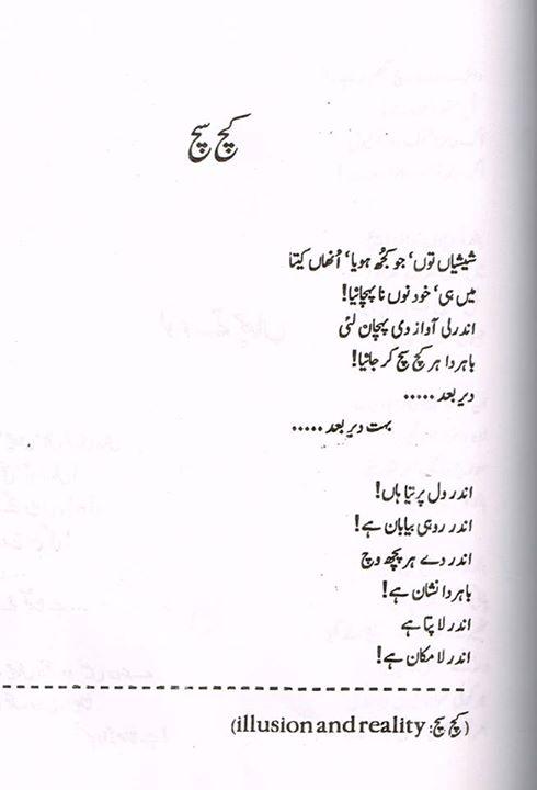 poet 108