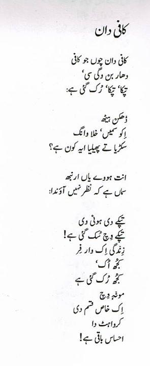 poet 120