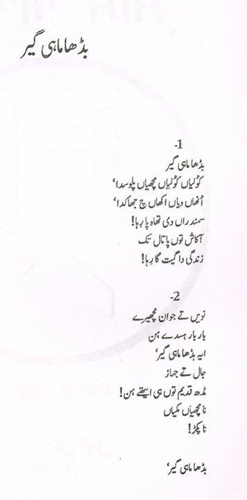 poet 125
