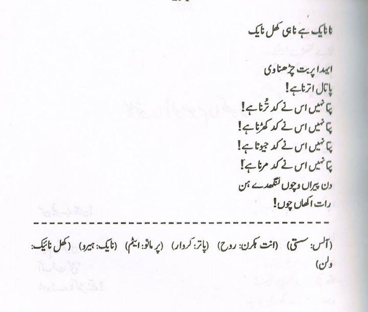 poet 15