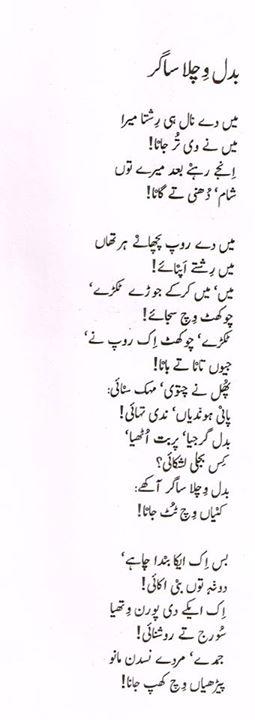 poet 155