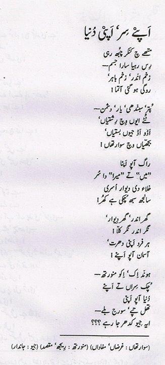 poet 173