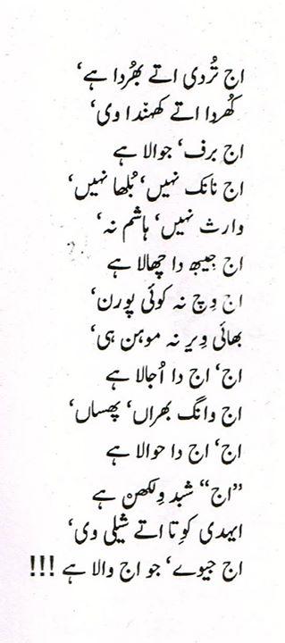 poet 176