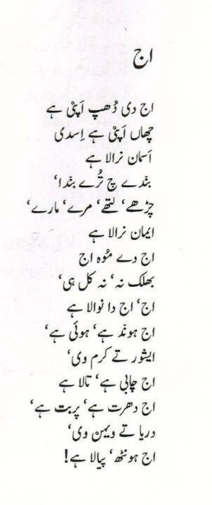 poet 177