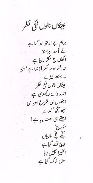 poet 178