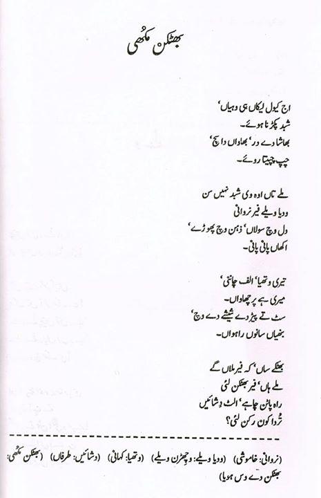 poet 180