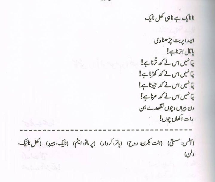 poet 22