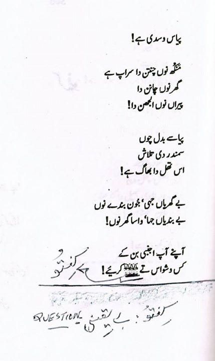 poet 35
