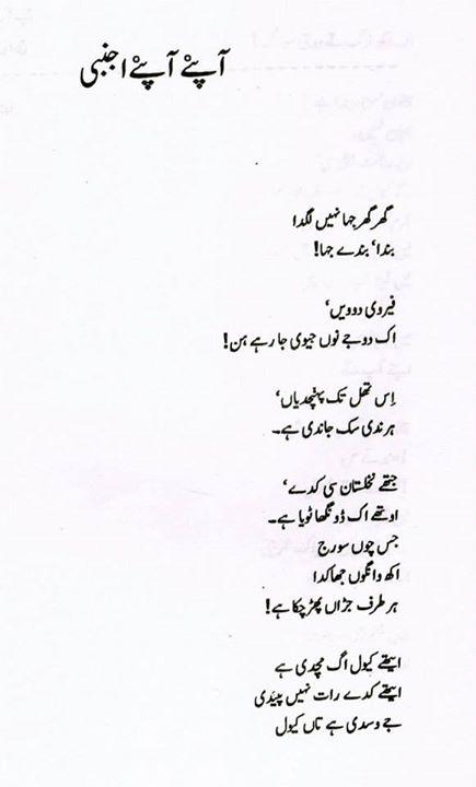 poet 36