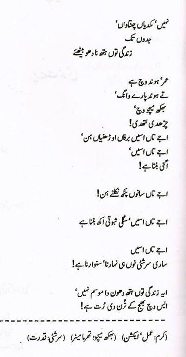 poet 45