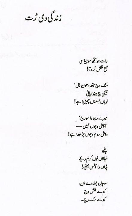 poet 46