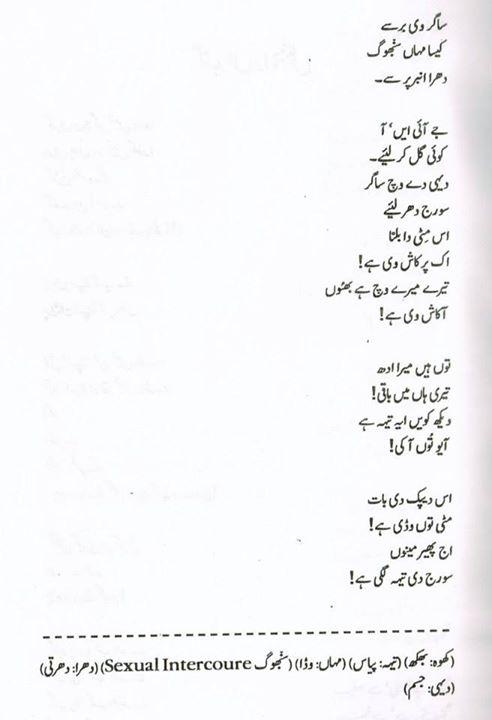 poet 48