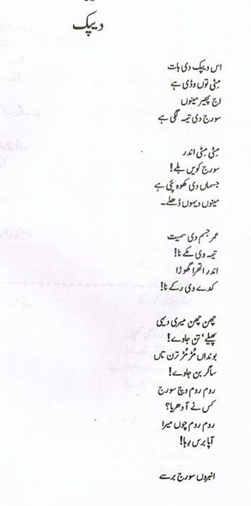 poet 50