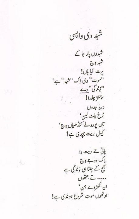 poet 58