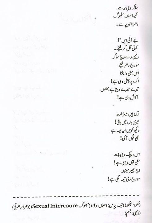 poet 61