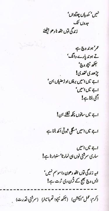 poet 65