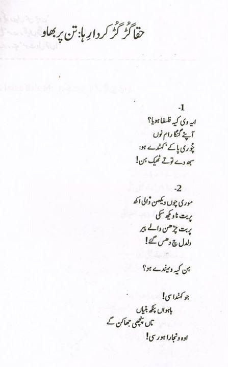 poet 70