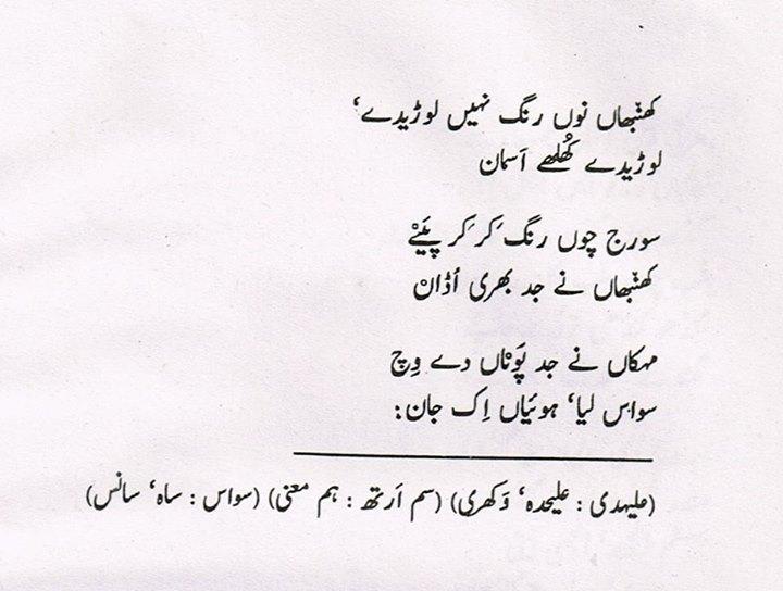 poet 71