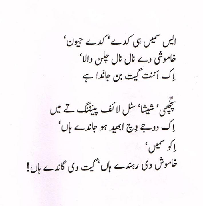 poet 79