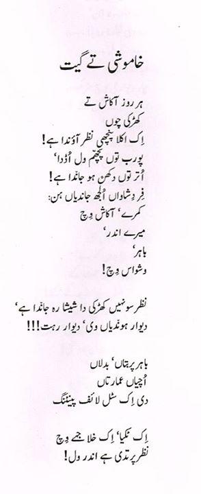 poet 80