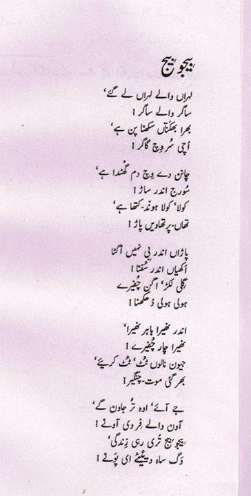poet 9