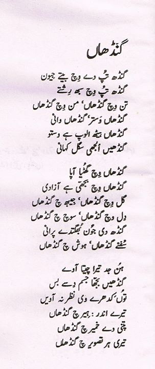 poet109