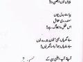 poet 39