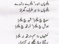 poet 72