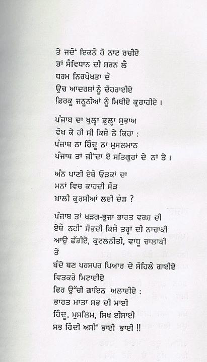 poet 111