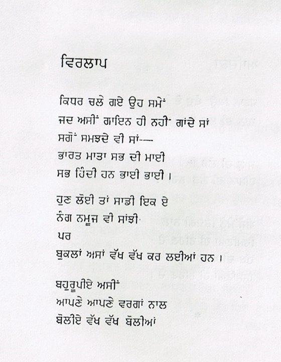 poet 112