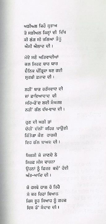 poet 114