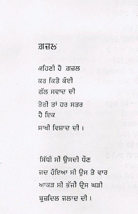 poet 115