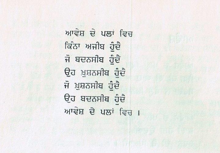poet 117
