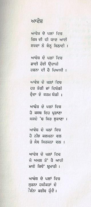 poet 118