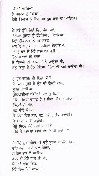 poet 122