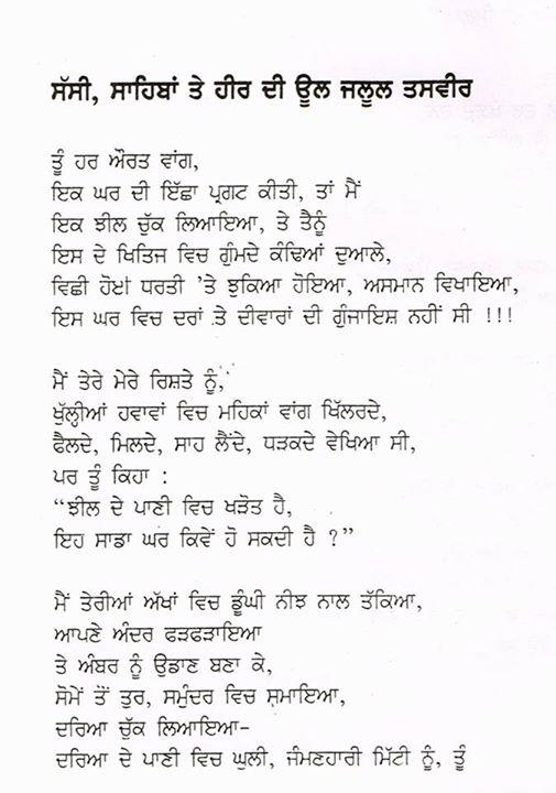 poet 123