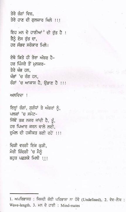 poet 126