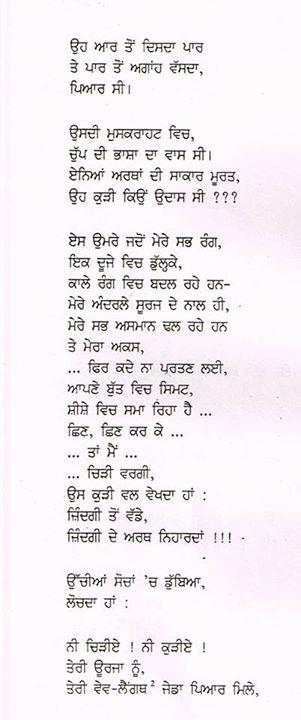 poet 127