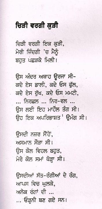 poet 128