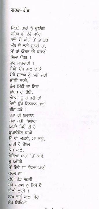 poet 130