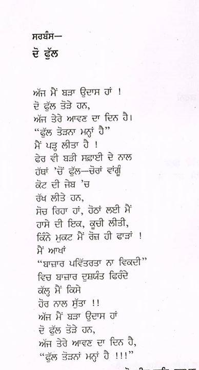 poet 131