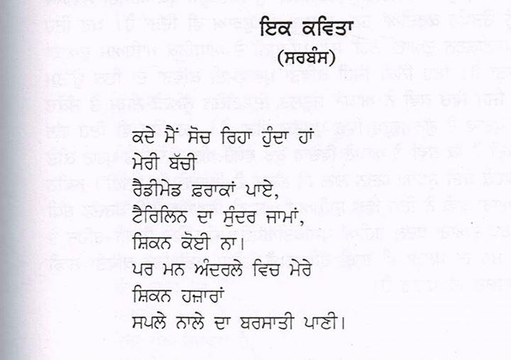 poet 132