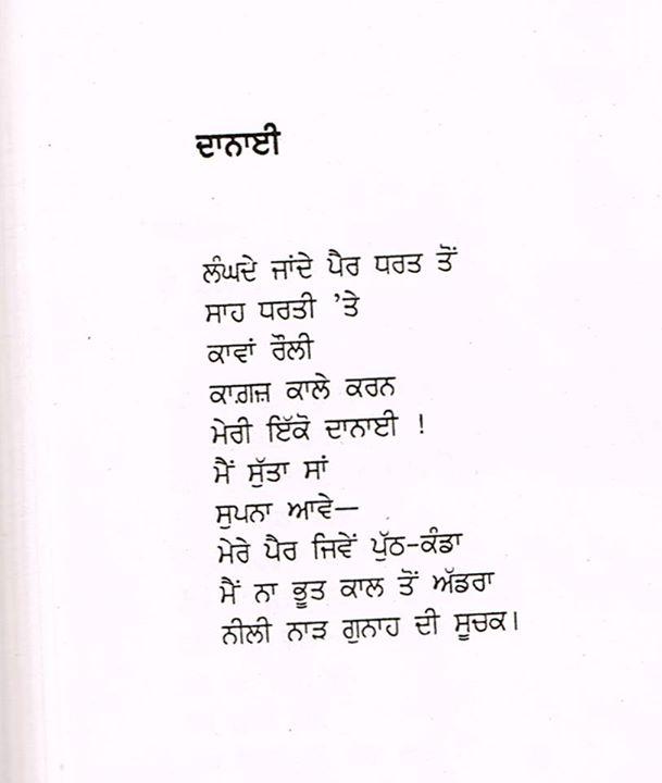 poet 133