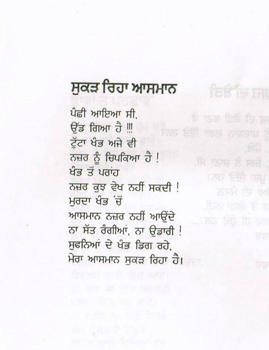 poet 134